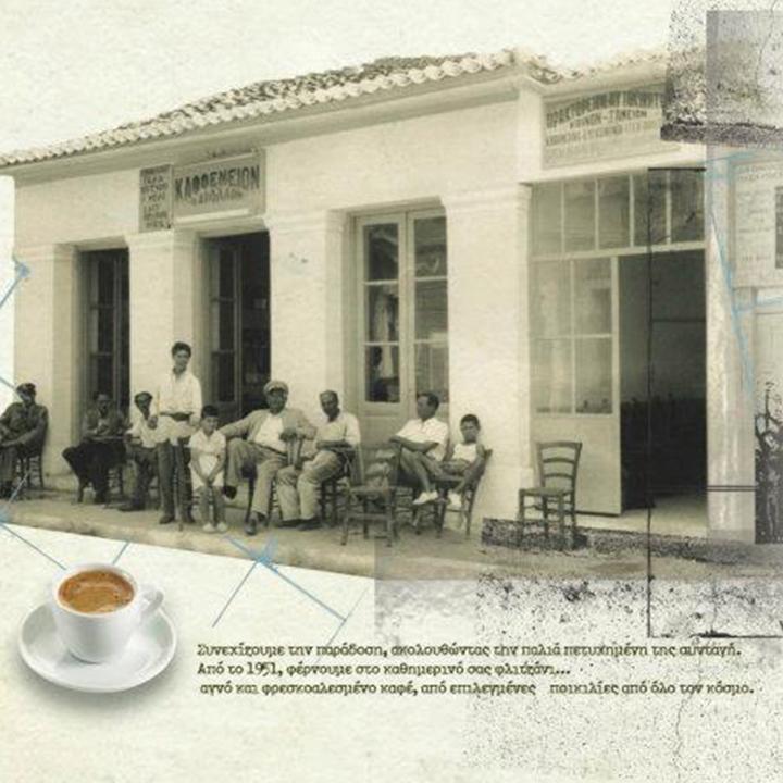 Een traditionele Grieks koffiehuis 'Kafeneion'