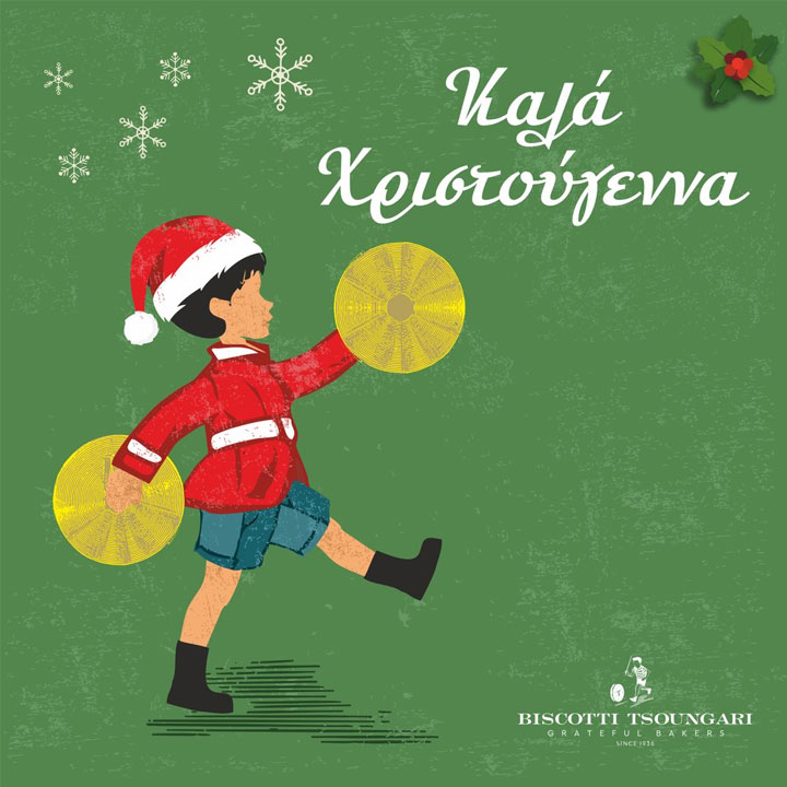 Griekse kerstdagen met Biscotti Tsoungari