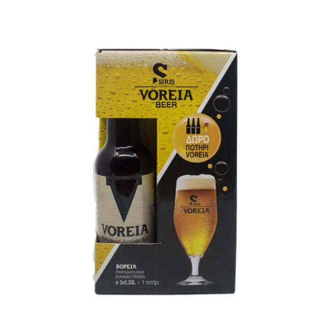 Voreia Smoked Amber Ale met gratis Voreia bierglas