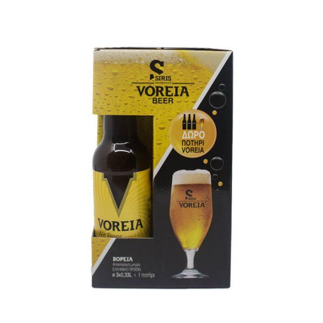 Voreia promopack met 3 wit biertjes en gratis Voreia bierglas
