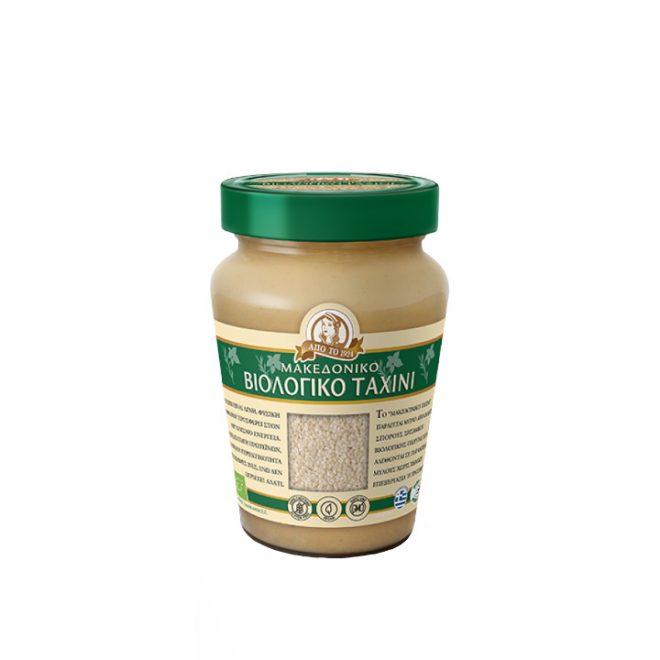 Biologische Griekse tahini 300 gram van Haitoglou Bros