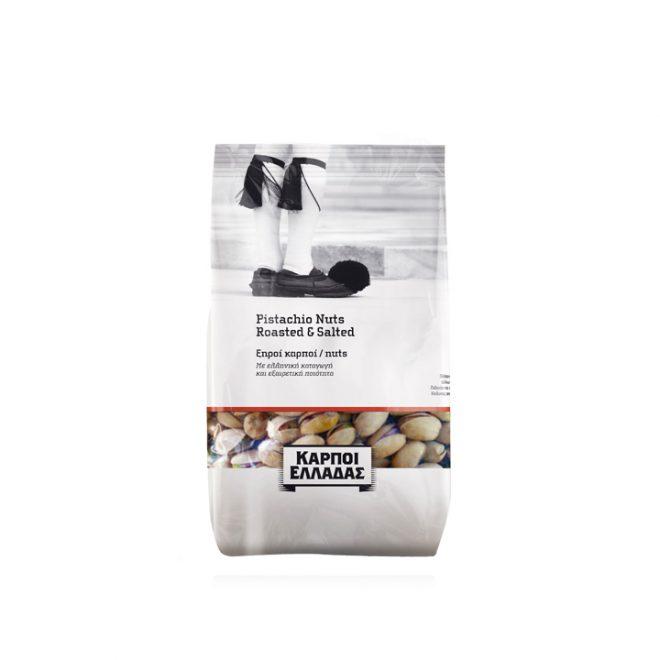 Pistachenoten uit Griekenland, geroosterd en gezouten, zakje van 200 gram