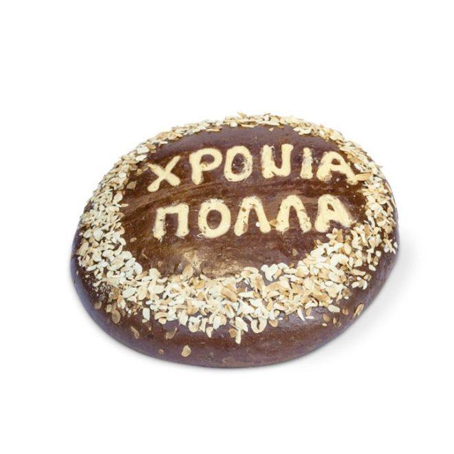 Traditionele Griekse vasilopita van Biscotti Tsoungari