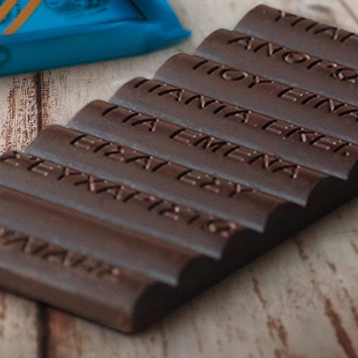 Een reep Griekse pure chocolade van Pavlidis
